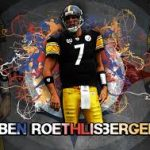 Could Big Ben Roethlisberger suit up for the Steelers this week? He hopes to play