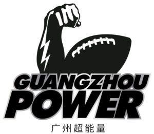 Guangzhou-Power-300x261
