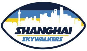 Shanghai-Skywalkers-300x178