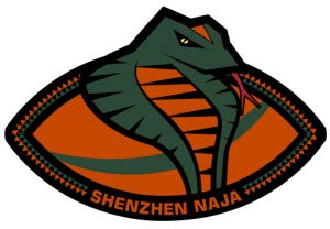 Shenzhen-Naja-768x533